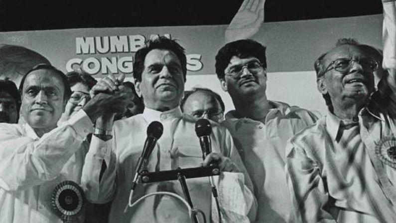 শেরিফ: ২০০০-২০০৬ ভারতীয় জাতীয় কংগ্রেসের রাজ্য সভার সদস্য ছিলেন দিলীপ কুমার। মহারাষ্ট্রের রাজ্যপাল ১৯৭৯-১৯৮২ সাল পর্যন্ত দিলীপ কুমারকে বোম্বের (মুম্বই) 'শেরিফ' হিসেবে নিযুক্ত করেন।