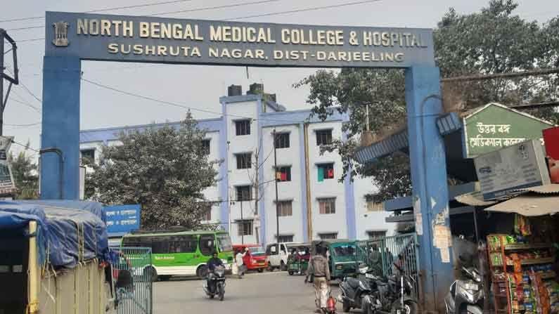 north bengal hospital