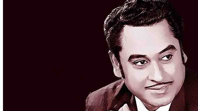 কিশোর কুমার—বহুমুখী প্রতিভা কিশোর কুমার প্লেব্যাকের সঙ্গে অভিনয় করেছিলেন সিনেমাতেও। ৮৬টিরও বেশি ছবিতে অভিনয় করেছেন কিংবদন্তি।