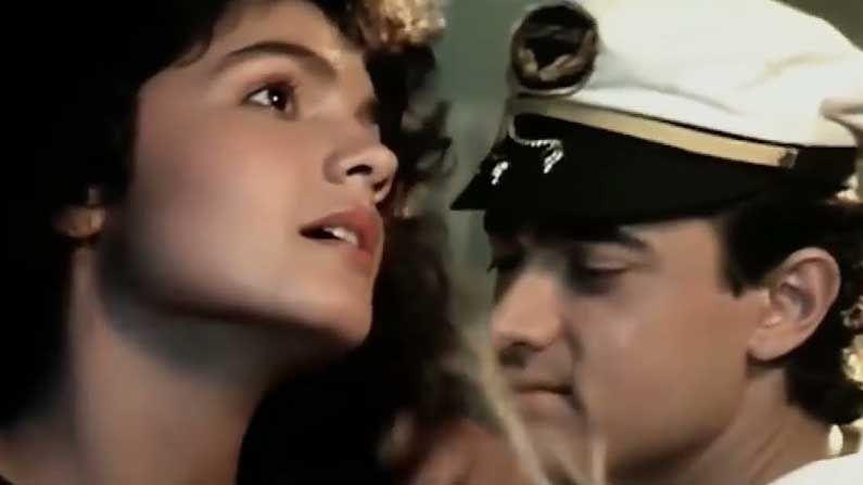 ১৯৮৮-তে 'ক্যায়ামত সে ক্যায়ামত তক' এবং ১৯৯০-এ 'দিল'-এর পর আমির খানও এই ছবিতে অভিনয়ের পর বলিউডে আলাদা জায়গা তৈরি করতে পেরেছিলেন।