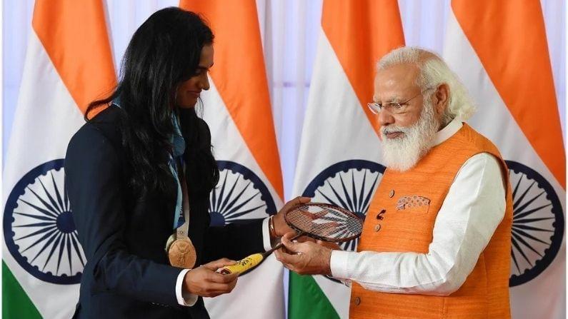 PM Modi suggests auctioning of Neeraj Chopra's Javelin, Sindhu's racquet & Lovlina Borgohain gloves for charity