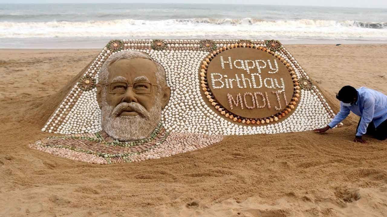 PM Narendra Modi Birthday Celebration