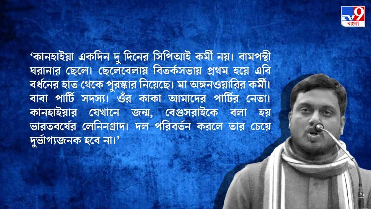 Saikat Giri, AISF