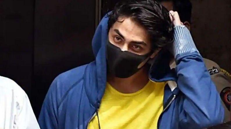 आर्यन खान ड्रग केस: आर्यन को नहीं मिली जमानत, 14 दिन और न्यायिक हिरासत में रखने का आदेश